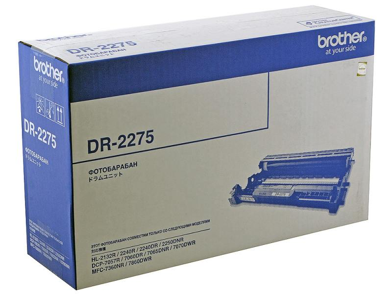 DR-2275  BROTHER